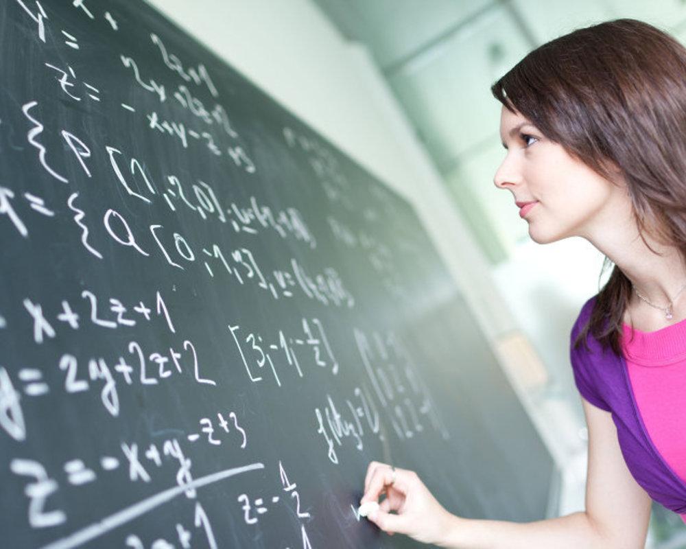 нужен репетитор по математике