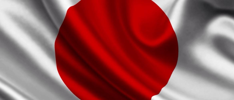 Репетитор японского языка онлайн