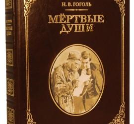 дистанционный репетитор ОГЭ по литературе