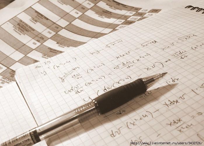Учебные пособия по математике