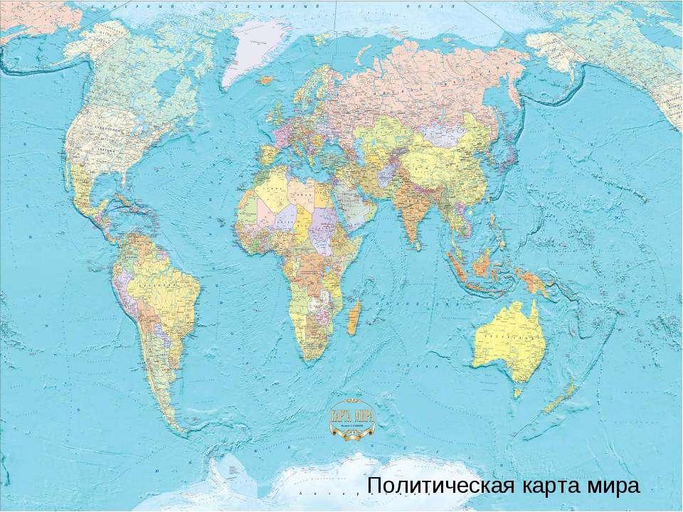 онлайн подготовка по географии
