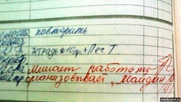 Смешные записи в школьных дневниках 9