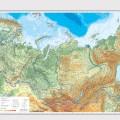 Тройка по всероссийскому географическому диктанту